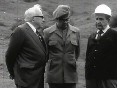 Pacto de Ochomogo (1979)